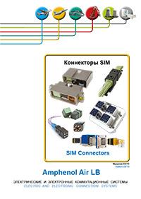 amphenol_connectors_sim_ru_01_2013