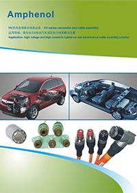 amphenol_ecta_hv_06_2011